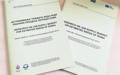 """Усвојене препоруке за стручне обуке кроз """"Истраживање тржишта рада ради реалних процена Рома"""""""